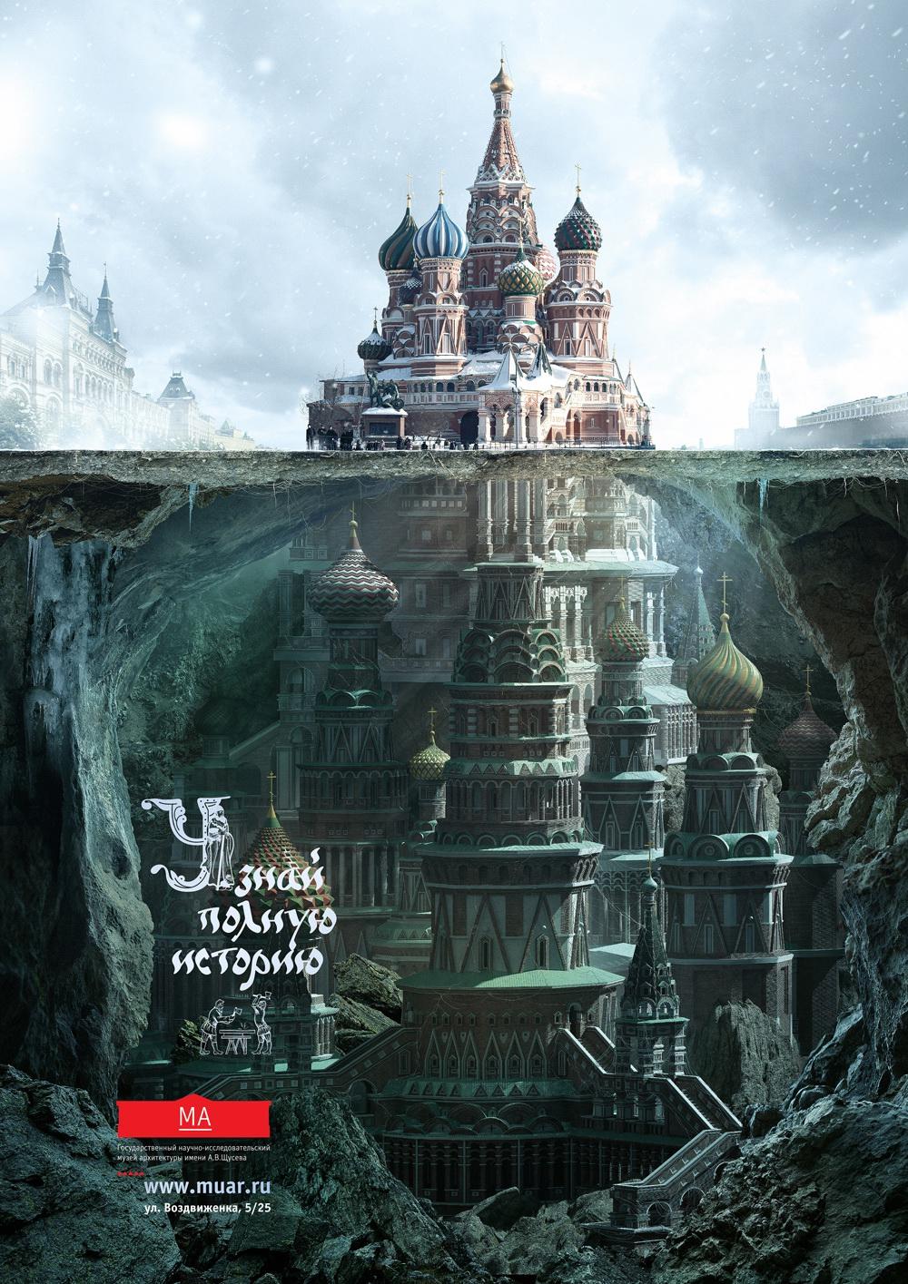 聖ワシリイ大聖堂の画像 p1_38